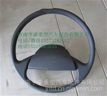 华凌重卡事故车360马力 420马力   华菱星马方向盘总成 53A-05210/华凌原厂配件 驾驶室  底盘