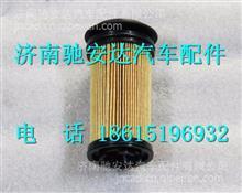 VG1034121015重汽豪沃过滤器芯/VG1034121015