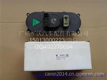 北汽福田戴姆勒汽车配件AUMAN欧曼ETX GTL CTX空调控制开关/1B24981120027