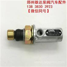 废气阀按钮废气制动阀 斯太尔 RL35480010010-RL3548AA/雄达泵阀原厂配件