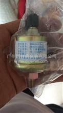 供应原装东风天龙大力神机油压力传感器小头3846N-010-C2/3846N-010-C2