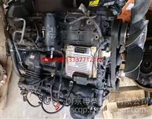 跃进超越C500  上柴4H发动机总成/SC4H180Q5
