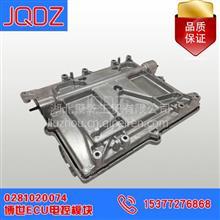 0281020074博世柴油电喷锡柴EDC7电脑板控制器ECU一汽解放J6/0281020074