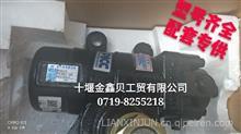 东风多利卡  凯普特 大力神方向机 / 3401DS31-005