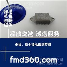 小松五十铃4BD1 6BD1 6BG1电压调节器IVR-601/4BD1 6BD1 6BG1电压调节器IVR-601