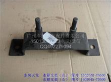 东风天龙天锦大力神卡车配件天龙水箱散热器支架/1302040-T0500