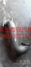 东风玉柴排气弯管/A3201-A