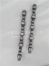 批发东风康明斯原厂配套发动机总成2.8凸轮轴 配气组件凸轮轴/5267994