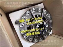 710W35105-0192-1 重汽曼MCY11桥 差速器总成/710W35105-0192-1