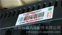 重汽豪沃A7中央电气接线盒线路板WG9918580002配电盒继电器控制盒/WG9918580002