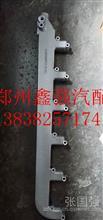 德龙/工程机械潍柴出水管/612600040231