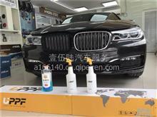 长沙汽车车衣保护膜品牌,宝马7系全车美国UPPF贴膜/156