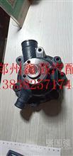 工程机械潍柴道依茨水泵/12159770