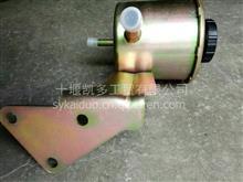 3410DN14-001东风多利卡凯普特动力油壶/液压油罐/3410DN14-001