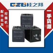 福田FR65挖机力士乐电磁阀线圈12V 广西钩机配件批发/(12VDC)R901090821插针型