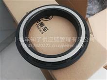 东风天龙旗舰485桥轮毂油封/3104080-ZM01A