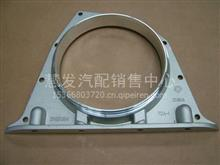 东风天龙、天锦发动机配件东风康明斯6CT8.3发动机曲轴后油封座/C3933384