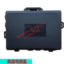 陕汽德龙新M3000X3000原厂底盘电器盒(WP13防火墙)DZ93189712154/德龙F2000F3000新M3000X3000配件