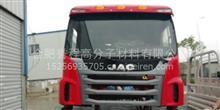 JAC江淮格尔发亮剑重卡货车K系A系原厂配件驾驶室总成/格尔发事故车驾驶室价格