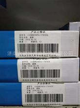 法士特变速箱齿轮12JSDX240TA-1701056/12JSDX240TA-1701056