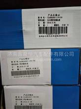 法士特变速箱同步器12JSDX240T-1701190/12JSDX240T-1701190