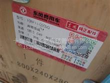 东风天锦4H发动机曲轴总成/10BF11-05020