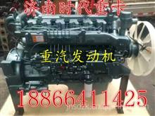 重汽发动机总成重汽金王子豪沃豪运豪卡发动机总成EGR大泵发动机/重汽290 336 375 371发动机总成