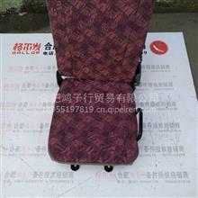 JAC江淮格尔发中间座椅小座椅总成7200010G1510/格尔发原厂配件批发零售价格