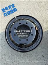 (型号齐全长期供应)东风天锦 天龙钢圈3101010-KR2C1/3101010-KR2C1
