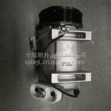东风天龙KC空调压缩机/8104010-C1126