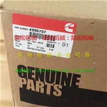 供应康明斯6BT5.9发电机皮带轮3910925、连杆/3910925