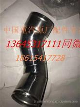原厂陕汽德龙中冷器不绣钢管/S陕汽德龙中冷器管 DZ9112531404/ DZ9112531404