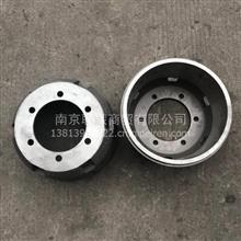 新能源ZK6608制动鼓/刹车鼓/3502-00205 35V501H-01075