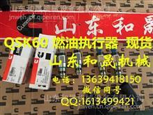 矿车专用康明斯QSK60压力传感器3408560/3408560