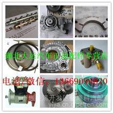 运途驾驶室配件制动管总成-(双腔制动阀至快放阀)/3506410AM1A1