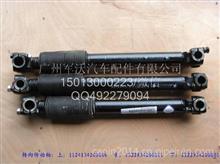 北汽福田戴姆勒汽车配件AUMAN欧曼ETX转向传动轴/1B249-10032-10