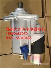 大宇挖机6BD1起动机DH220-5 五十铃6BG1 日立EX200-6起动动机/起动机发电机专营