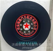 61560020010潍柴动力原厂硅油减振器潍柴欧二、WP10曲轴减震器/61560020010