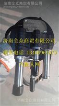 陕汽德龙X3000尿素传感器DZ95259740394/DZ95259740394
