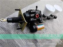 猛士液压助力器带制动总泵/3510C21-001