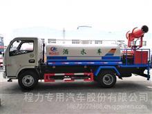 湖北程力集团汽车4-5方东风多利卡雾炮车(抑尘车)厂家价格/CLW5070GPSE5
