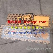 销售康明斯QSC8.3上下修理包 发电机/QSC8.3