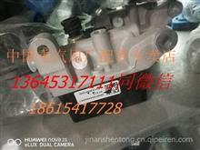 重汽HCI喷射模块总成 博世SCR尿素喷射模块总成 WG9725545220/WG9725545220