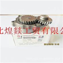 厂家直销东风商用车康明斯6B系列发动机机油泵总成 C4939585/4939585
