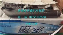 611600110181潍柴WP10H发动机后排气歧管总成 /611600110181