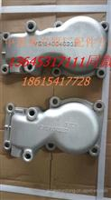 VG1540040232重汽豪沃共轨国3节温器盖总成/豪沃节温器盖/VG1540040232