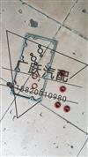 perkins珀金斯雷沃机油散热器垫及胶圈/3681N028   2418F602   3688X008