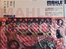 【3800939】适用于康明斯4B3.3 QSB3.3马勒原装 修理包 汽缸垫/4D95修理包 3800939