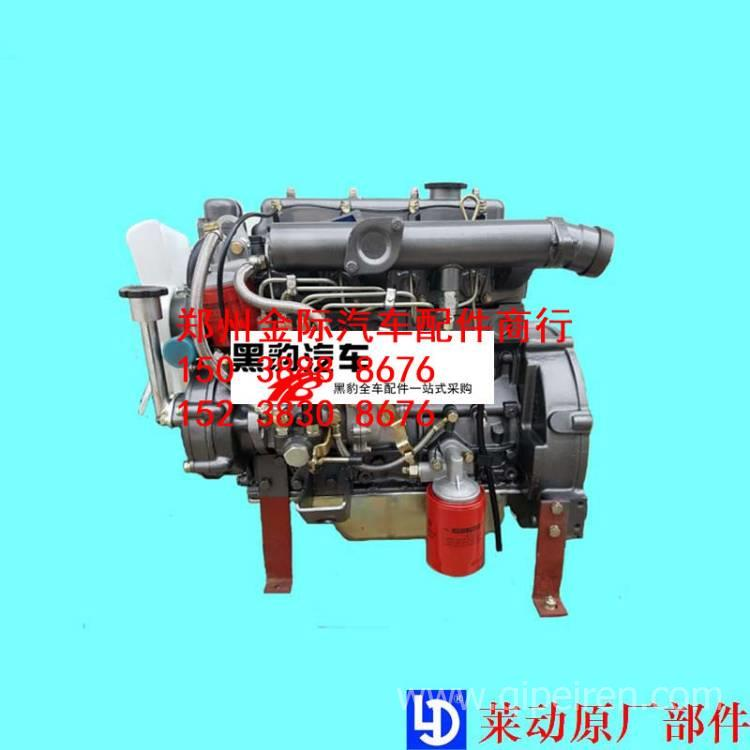 莱动配黑豹汽车 380 480 485 4l22 全新发动机总成 柴油机北汽黑豹原