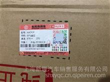 A1027-020/030(AA2959)东风天龙空气滤清器K2750/A1027-020/030天龙空气滤清器